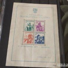 Sellos: YUGOSLAVIA HOJITA BELGRADO 1937.. Lote 211511067