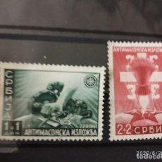 Sellos: SERBIA SEGUNDA GUERRA MUNDIAL WWII OCUPACION ALEMANA.. Lote 211511467