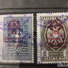 Sellos: YUGOSLAVIA TASAS 1944 PARTISANOS SEGUNDA GUERRA MUNDIAL WWII.. Lote 211513004