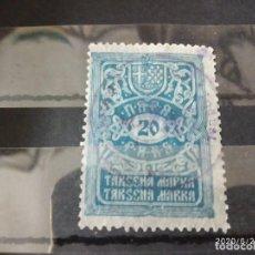 Sellos: YUGOSLAVIA REINO TASA.. Lote 211996762