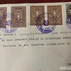 Sellos: YUGOSLAVIA 1943 SEGUNDA GUERRA MUNDIAL WWII OCUPACION ALEMANA.. Lote 212000746