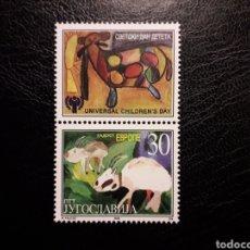 Timbres: YUGOSLAVIA YVERT 2834/5 SERIE COMPLETA NUEVA ***. DIBUJOS INFANTILES. Lote 212229516