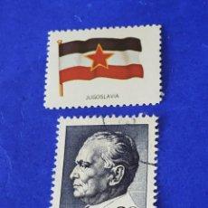 Sellos: YUGOSLAVIA A1. Lote 212235408