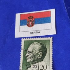 Sellos: YUGOSLAVIA A2. Lote 212235447