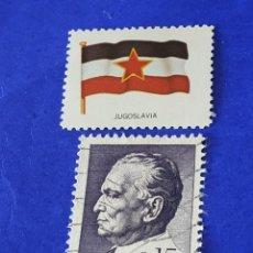 Sellos: YUGOSLAVIA A3. Lote 212235500