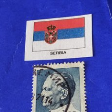 Sellos: YUGOSLAVIA A4. Lote 212235550