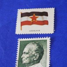 Sellos: YUGOSLAVIA A5. Lote 212235586