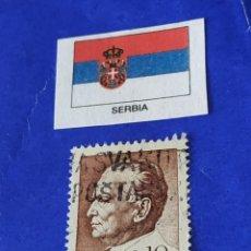 Sellos: YUGOSLAVIA A6. Lote 212235625