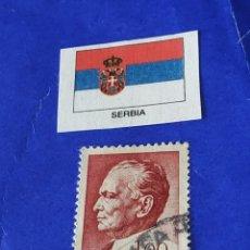 Sellos: YUGOSLAVIA A8. Lote 212235735