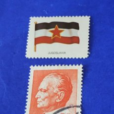 Sellos: YUGOSLAVIA A9. Lote 212235776