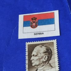 Sellos: YUGOSLAVIA A10. Lote 212235865