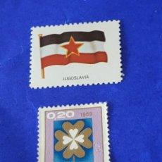 Sellos: YUGOSLAVIA B. Lote 212276537