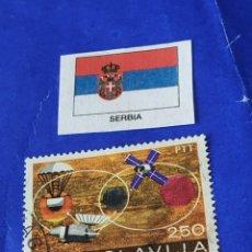 Sellos: YUGOSLAVIA C. Lote 212276680