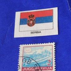 Sellos: YUGOSLAVIA D2. Lote 212276938