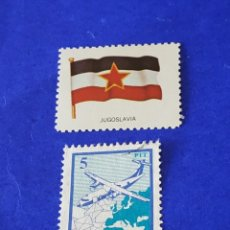 Sellos: YUGOSLAVIA D3. Lote 212277047