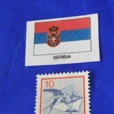 Sellos: YUGOSLAVIA D4. Lote 212277123