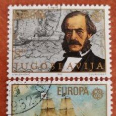 Sellos: YUGOSLAVIA, EUROPA CEPT 1982 USADA (FOTOGRAFÍA REAL). Lote 213633321