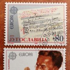 Sellos: YUGOSLAVIA, EUROPA CEPT 1985 USADA (FOTOGRAFÍA REAL). Lote 213705608