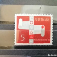 Sellos: YUGOSLAVIA - VALOR FACIAL 5 - CRUZ ROJA. Lote 214070366