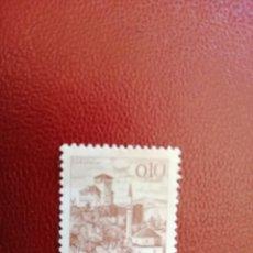 Sellos: YUGOSLAVIA - VALOR FACIAL 0,10 - GRADACAC - PAISAJE - CASTILLO. Lote 214070465