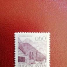 Sellos: YUGOSLAVIA - VALOR FACIAL 0,60 - LOGARSKA DOLINA - PAISAJE. Lote 214070761