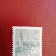 Sellos: YUGOSLAVIA - VALOR FACIAL 3 D - SKOFJA LOKA - PAISAJE CIUDAD. Lote 214070936