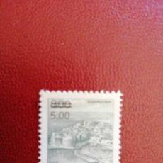 Sellos: YUGOSLAVIA - VALOR FACIAL 5,00 SUPERPUESTO - DUBROVNIK. Lote 214071048
