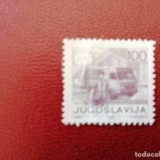 Sellos: YUGOSLAVIA - VALOR FACIAL 100 - CARTERO Y VEHICULO DEL SERVICIO DE CORREOS. Lote 214071160