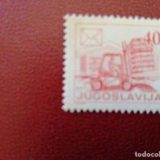 Sellos: YUGOSLAVIA - VALOR FACIAL 40 - TRANSPORTES, CARRETILLA. Lote 214071587