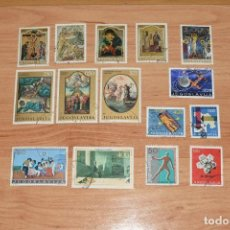 Sellos: 15 SELLOS DE YUGOSLAVIA. Lote 217107328