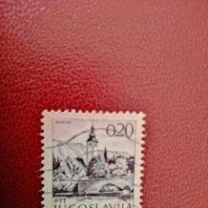 Sellos: YUGOSLAVIA - VALOR FACIAL 0,20 - PUENTE, CASTILLO, PAISAJE: BOINJ. Lote 217734023