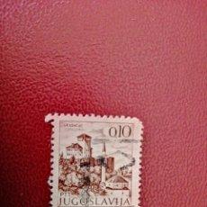 Sellos: YUGOSLAVIA - VALOR FACIAL 0,10 - CASTILLO, PAISAJE: SRADACAC. Lote 217734402