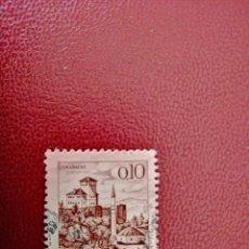 Sellos: YUGOSLAVIA - VALOR FACIAL 0,10 - CASTILLO, PAISAJE: SRADACAC. Lote 217734485