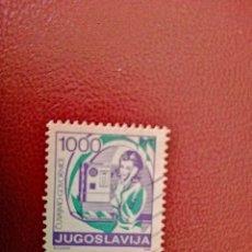 Sellos: YUGOSLAVIA - VALOR FACIAL 1000 - CUVAJMO GOVORONICE. Lote 217735541