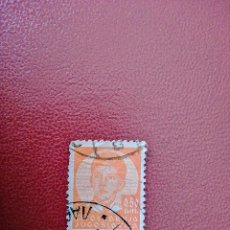 Sellos: YUGOSLAVIA - VALOR FACIAL 0,50 DIN - AÑO 1935 - PIERRE II - YV 278. Lote 217736077