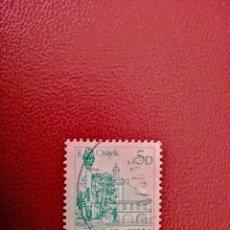 Sellos: YUGOSLAVIA - VALOR FACIAL 50 - AÑO 1980- OSIJEK - YV 1880. Lote 217736512