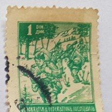 Sellos: YUGOSLAVIA, JUGOSLAVIA. Lote 217959311
