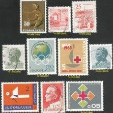 Sellos: YUGOSLAVIA 1961 A 1976 - LOTE VARIADO (VER IMAGEN) - 10 SELLOS USADOS. Lote 218015620