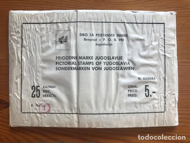 Sellos: Lote de sellos de Yugoslavia - Foto 2 - 219818023