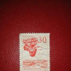 Sellos: YUGOSLAVIA - VALOR FACIAL 30 - LITOSTROJ - INGENIERIA . FABRICA DE TURBINAS - MI 1132 - YV 1028. Lote 221133991