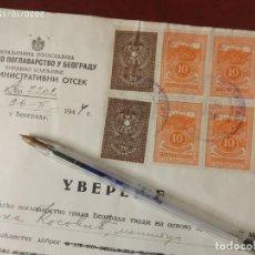 Sellos: SERBIA LOCAL BELGRADO 1944 SEGUNDA GUERRA MUNDIAL WWII OCUPACION.. Lote 221156912