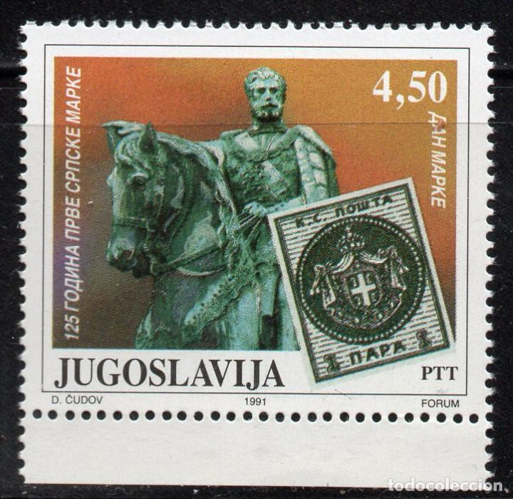 YUGOSLAVIA/1991/MNH/SC#2118/ PRIMER SELLO DE SERBIA / MONUMENTO DE PRINCIPE MICHAEL OBRENOVICH (Sellos - Extranjero - Europa - Yugoslavia)