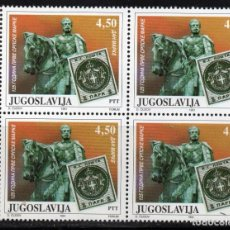 Sellos: YUGOSLAVIA/1991/MNH/SC#2118/ PRIMER SELLO DE SERBIA / MONUMENTO DE PRINCIPE MICHAEL OBRENOVICH. Lote 221345613