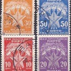 Sellos: LOTE DE SELLOS - YUGOSLAVIA - (AHORRA EN PORTES, COMPRA MAS). Lote 221506712