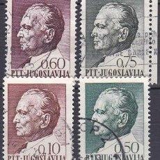 Sellos: LOTE DE SELLOS - YUGOSLAVIA - (AHORRA EN PORTES, COMPRA MAS). Lote 221506726