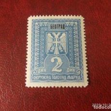 Sellos: SERBIA LOCAL BELGRADO SEGUNDA GUERRA MUNDIAL WWII OCUPACION ALEMANA.. Lote 221711868