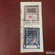 Sellos: CROACIA FIUME 1944 SEGUNDA GUERRA MUNDIAL WWII PARTISANOS.. Lote 221712383