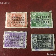 Sellos: SERBIA TASA JUDICIAL 1945 SEGUNDA GUERRA MUNDIAL WWII PERFORADOS.. Lote 221714090