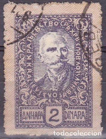 1920 - YUGOSLAVIA - REINO DE SERBIA,CROACIA Y SLOVENIA - REY PEDRO I - YVERT 122 (Sellos - Extranjero - Europa - Yugoslavia)
