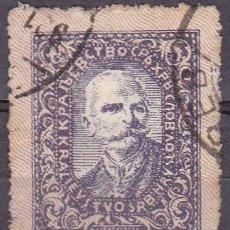 Sellos: 1920 - YUGOSLAVIA - REINO DE SERBIA,CROACIA Y SLOVENIA - REY PEDRO I - YVERT 122. Lote 222244273